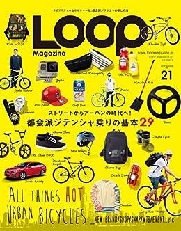 [三栄書房]のLOOP Magazine Vol.21