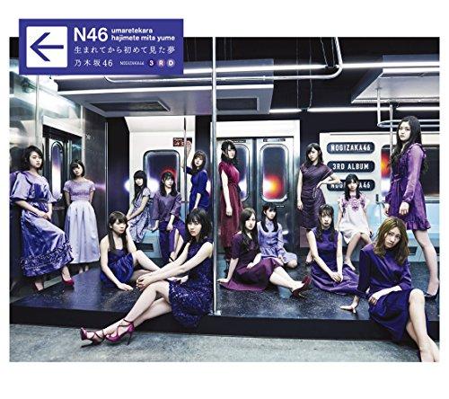 未定(Type B)(DVD付)