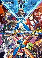 ロックマンX アニバーサリー コレクション 1+2 - PS4 【Amazon.co.jp限定】オリジナルデジタル壁紙(PC・スマホ) 配信