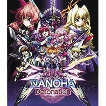 魔法少女リリカルなのは Detonation 【通常版】 [Blu-ray]