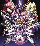 【Amazon.co.jp限定】魔法少女リリカルなのは Detonation 【通常版】(オリジナル・デカジャケ付き) [Blu-ray]