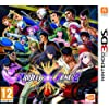 Project X Zone 2 (Nintendo 3DS) by Bandai Namco Entertainment [並行輸入品]
