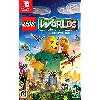 LEGO (R) ワールド 目指せマスタービルダー - Switch