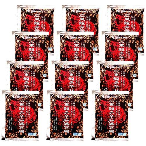 半田の旨味家 広東龍赤辛麻婆豆腐 100g(2〜3人前) (お得用12個セット) たまり醤油のコクと豆味噌のうま味際立つ 美味しさ優先の冷蔵品