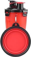 ペットボウル ペットボトル 2in1ボトル ポータブル 折り畳み式 屋外 ウォーターカップ フードコンテナ アウトドア 犬用 ネコ用 ペット用 赤/白(赤)