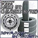 スタッドレス タイヤ 鉄ホイール 4本セット ブリヂストン W300 145R12 6PR