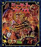 ミュータント・フリークス【期間限定生産】[Blu-ray/ブルーレイ]