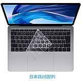 MacBook Air 2018 13 日本語 JIS配列 キーボードカバー 保護 フィルム TopACE 超薄型 超耐磨 保護 フィルム 究極のさらさら感 1枚入り 13インチ MacBook air 13 2018対応 (クリア)
