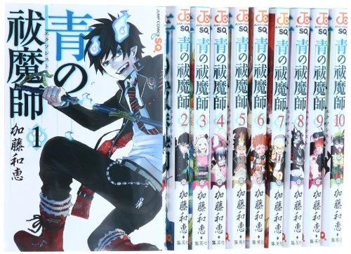青の祓魔師 コミック 1-10巻 セット (ジャンプコミックス)の詳細を見る