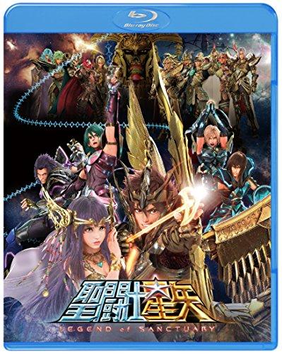 聖闘士星矢 LEGEND of SANCTUARY [Blu-ray]