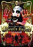 マーダー・ライド・ショー2 デビルズ・リジェクト[DVD]