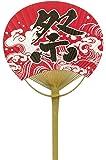 四国団扇 うちわ 赤地祭 約23×37cm