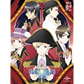 OVAスタミュ 第2巻 [Blu-ray]