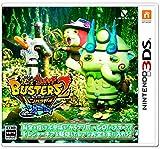 3DS「妖怪ウォッチバスターズ2 秘宝伝説バンバラヤー」12月発売