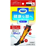 着圧ソックス メディキュット 機能性靴下 男女兼用 L 着圧 加圧