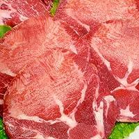 牛タン スライス 焼肉用 500g 冷凍 約1cm超厚切り