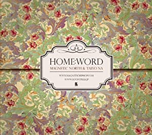 ホーム・ワード CD
