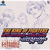 The King Of Fighters ベストアレンジコレクション since 94 to 00