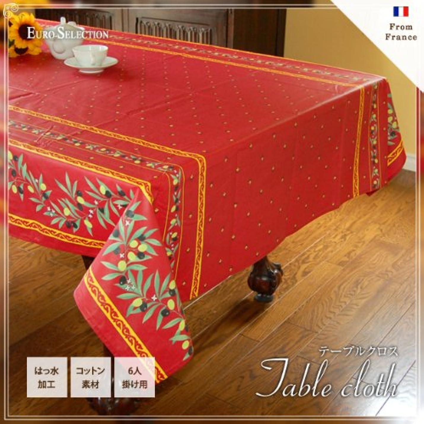 革命悲しい彫刻テーブルクロス フランス輸入 カリソン&オリーブ レッド 160×250cm 6人掛け用 長方形 tablecloth
