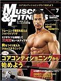 『マッスル・アンド・フィットネス日本版』2008年7月号