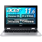 Google Chromebook Acer ノートパソコン Spin 311 CP311-3H-A14P 11.6イン…