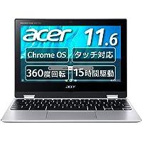 【Amazon.co.jp 限定】 Chromebook Acer 11.6型 ノートパソコン Spin 311 Med…