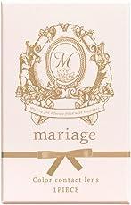 マリアージュ(mariage) デイジーアーモンド -1.75 1枚入り MGMO142-02-06
