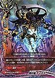 バディファイトX(バッツ)/黒印竜 ディエス(ホロ仕様)/伝説バディ大集結!