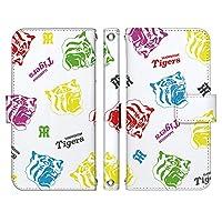 HUAWEI honor6 Plus ケース [デザイン:25.カラフルタイガース(wh)/マグネットハンドあり] 阪神タイガース 手帳型 スマホケース カバー ファーウェイ 楽天モバイル honor6plus