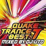 QUAKE TRANCE BEST.7