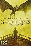 ゲーム・オブ・スローンズ 第五章:竜との舞踏 DVDセット[DVD]