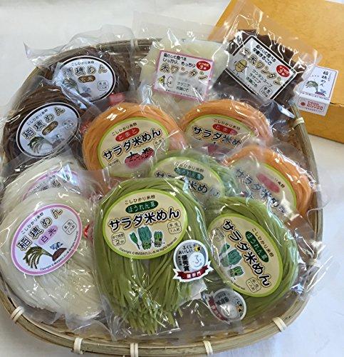 【笑いーと】【米粉麺】稲穂めんフルセット(米ワンタン2、白米麺2、玄米麺2、トマト麺3、ほうれん草麺3)【贈答用箱入り】