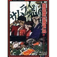 Samurai Champloo(サムライ・チャンプルー): Complete Series - Vc