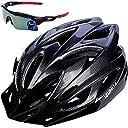IZUMIYA 自転車 ヘルメット ロードバイク クロスバイク サイクリング 大人 超軽量 高剛性 大人用 サングラス セット (ブラック)