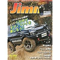 ジムニーSUPER SUZY 2015年 02 月号