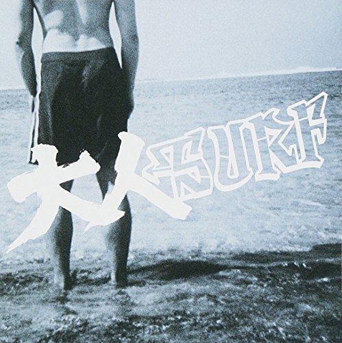 大人SURF