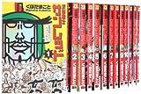 天体戦士サンレッド コミック 1-17巻セット (ヤングガンガンコミックス)