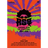 RISING SUN OT FESTIVAL 2000-2019 (完全生産限定盤) (特典なし) [DVD]