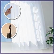窓美人 リュミエール 夜も見えにくい 遮像 UVカットレースカーテン