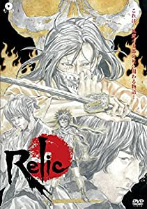 シアトリカル・ライブ 「Relic 〜tale of the last ninja〜」 [DVD]