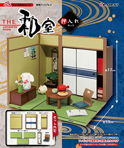 RoomClip商品情報 - ぷちサンプル THE 和室 ~押し入れセット~