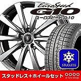 【4本セット】PIRELLI (タイヤ)ICE ASIMMETRICO アイスアシンメトリコ 205/60R16 (ホイール)ユーロスピードG10 16×6.5 PCD114/5H +38/+42/+53 メタリックグレー