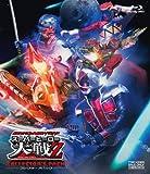 仮面ライダー×スーパー戦隊×宇宙刑事 スーパーヒーロー大戦Z コ...[Blu-ray/ブルーレイ]