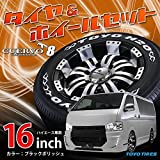 16インチ 4本セット サマータイヤ&ホイール TOYO 215/65R16 CUERVO