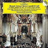 モーツァルト:大ミサ曲ハ短調、アヴェ・ヴェルム・コルプス、エクスルターテ・ユビラーテ 画像