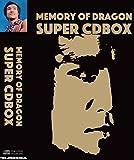 MEMORY OF DRAGON SUPER CDBOX