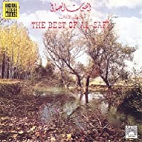 The Best Of/vol.2 (French Import) [Import] [Audio CD] Wadi al-Safi [Audio CD]