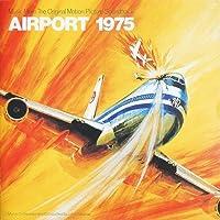 Airport 1975 (2013-12-03)