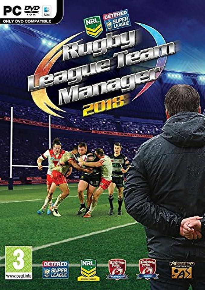船酔い不振家庭Rugby League Team Manager 2018 (PC DVD/Mac) (輸入版)