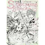 SSイラストメイキングブック ~SS illust making book~ 線画・モノクロ vol.01